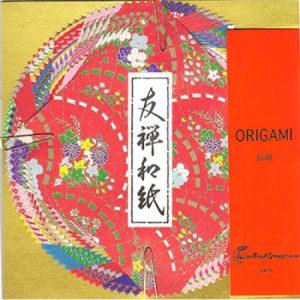 origami-dw-350.jpg